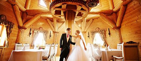 Hotel Górski Polichno - wesele